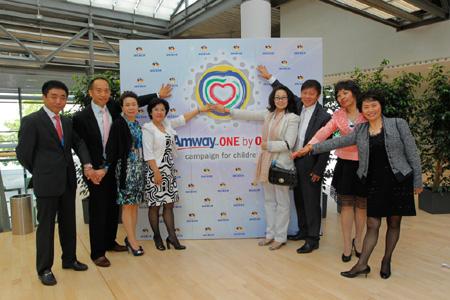 Amway Partner aus China spenden!