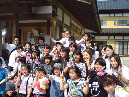 Freude in Japan