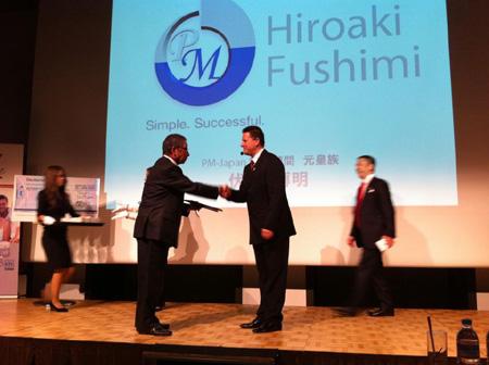 Prinz Hiroaki Fushimi