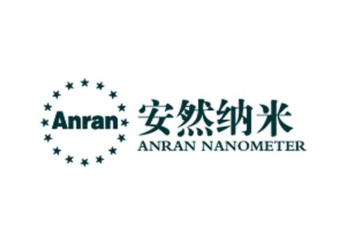 AnRan Nanometer Logo