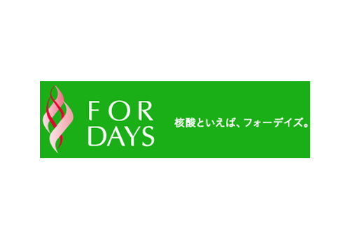 For Days Logo