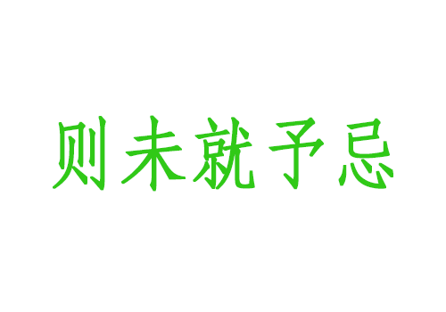 Kangting Logo
