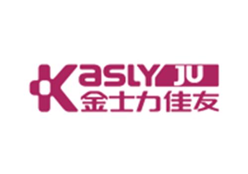 Kasley Ju Logo