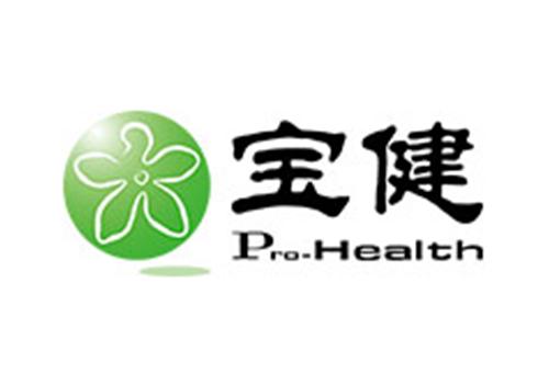 Pro-Health Product Logo